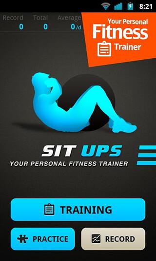 Abs Sit Ups Workout скриншот 1
