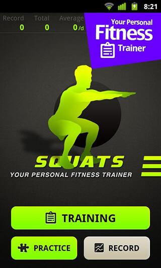 Squats Workout скриншот 1