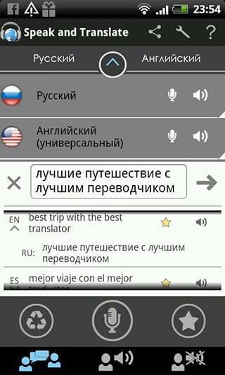 Translator Speak and Translate скриншот 3