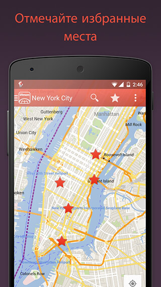 CityMaps2GoPlan Trips Travel Guide Offline Maps скриншот 1