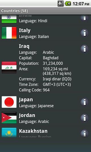 Tourist Language Learn and Speak скриншот 1