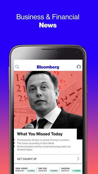 Bloomberg скриншот 1