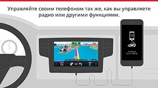 Sygic Car Navigation скриншот 3