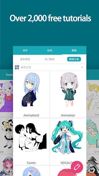DrawShow: Anime Manga Tutorial скриншот 3