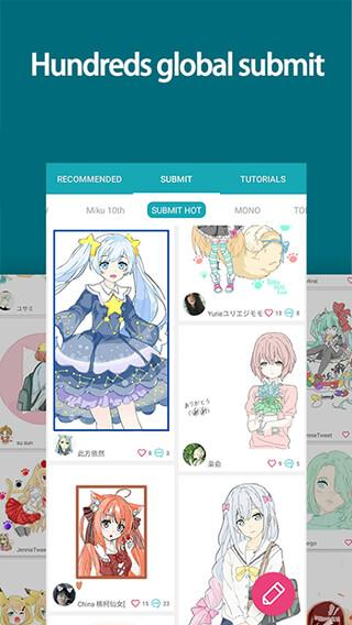 DrawShow: Anime Manga Tutorial скриншот 4