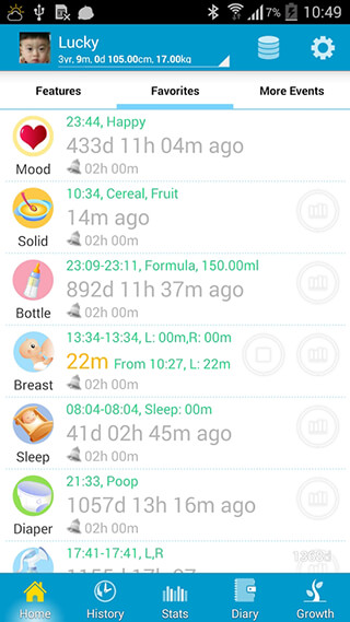 Baby Care: Track Baby Growth скриншот 1