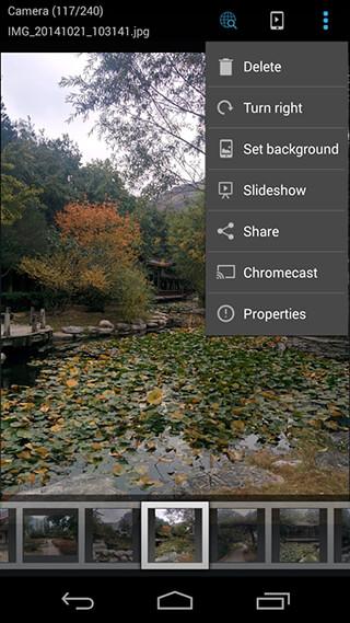 ES Chromecast Plugin скриншот 1