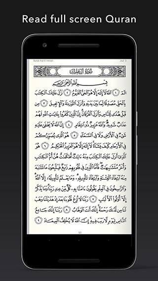 Quran Pro Muslim: MP3 Audio Offline and Read Tafsir скриншот 2