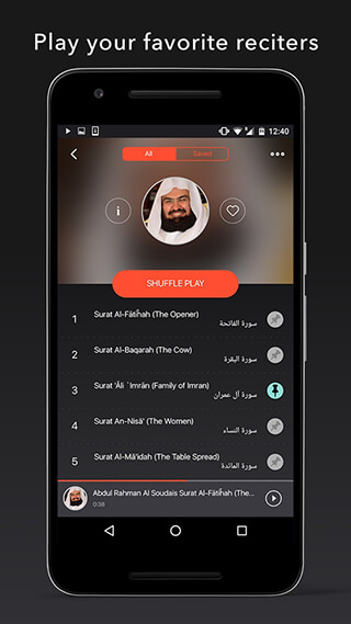 Quran Pro Muslim: MP3 Audio Offline and Read Tafsir скриншот 4