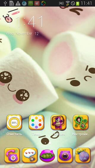 Cute Cartoon Marshmallow Comic Theme: Candy Skins скриншот 1