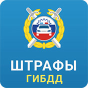 Official Traffic Fines иконка