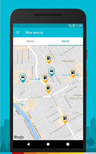 Drivvo: Car Management, Gas Log, Mileage Log скриншот 2