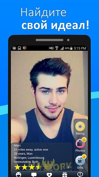 Meet24: Love, Chat, Singles скриншот 4