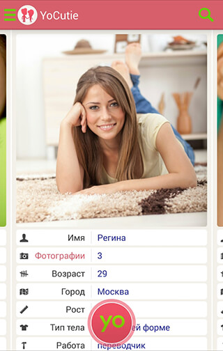 YoCutie: Flirt, Chat and Meet, Free Dating App скриншот 1