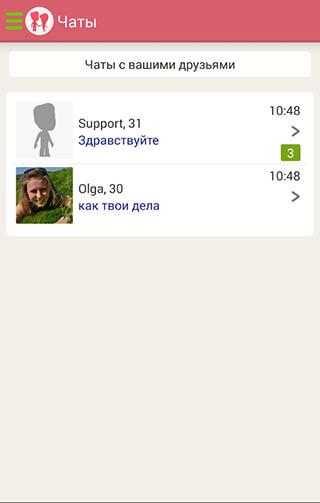 YoCutie: Flirt, Chat and Meet, Free Dating App скриншот 3