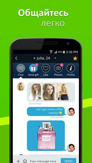 Meet4U: Chat, Love, Singles скриншот 3