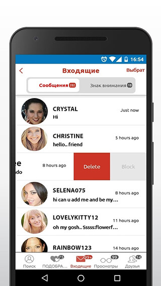 Mingle2: Online Dating and Chat скриншот 4