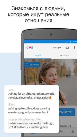 CMB Free Dating App скриншот 2
