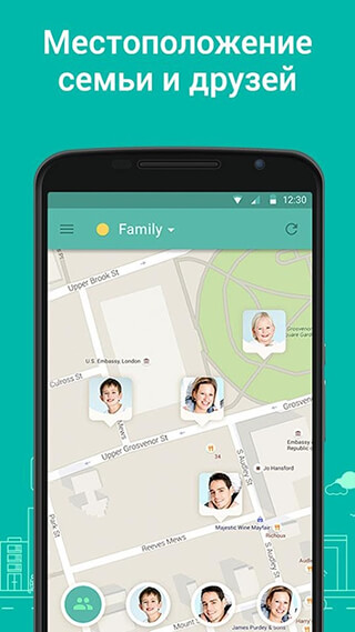 GeoZilla GPS Locator: Find Family and Friends скриншот 1