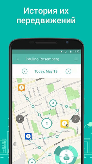 GeoZilla GPS Locator: Find Family and Friends скриншот 2