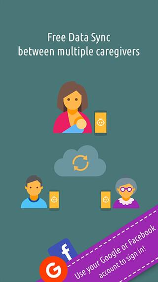 Baby Daybook: Breastfeeding and Care Tracker скриншот 2