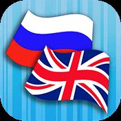 Russian English Translator иконка