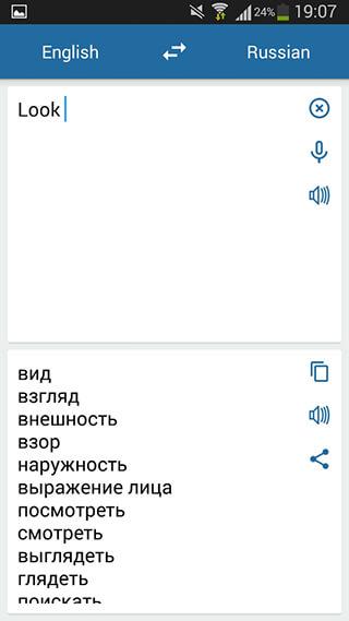 Russian English Translator скриншот 1