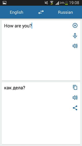 Russian English Translator скриншот 2