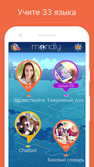 Learn languages Free: Mondly скриншот 2