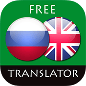 Russian: English Translator иконка
