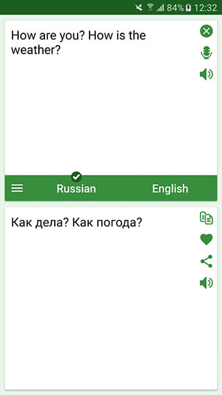 Russian: English Translator скриншот 1
