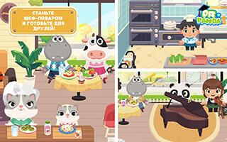 Dr. Panda Town скриншот 3