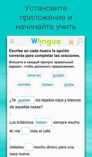 Learn Spanish: Espanol скриншот 4