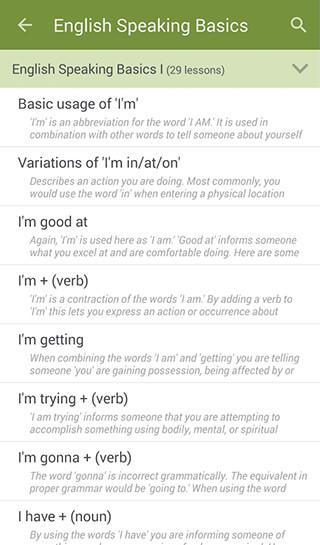 Learn to Speak English скриншот 2