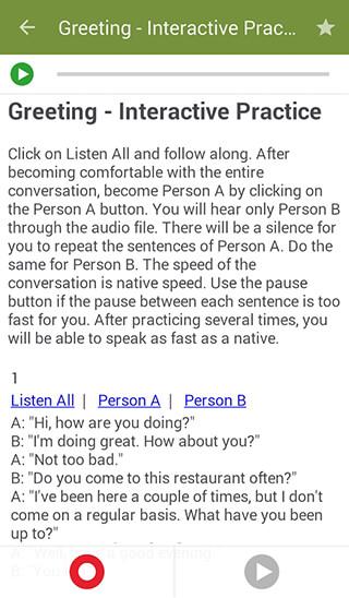 Learn to Speak English скриншот 4