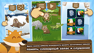 Animal Sounds скриншот 3