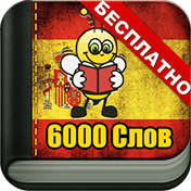 Learn Spanish Vocabulary: 6,000 Words иконка