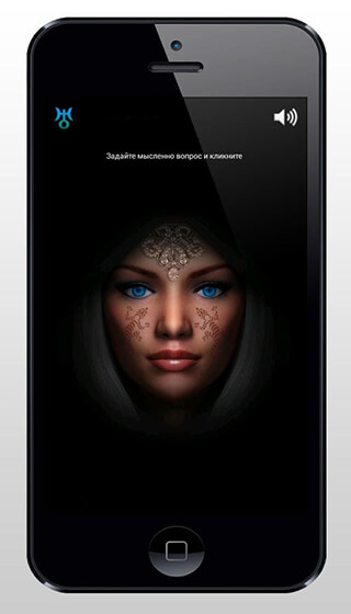 Sorceress: Fortune Teller скриншот 1