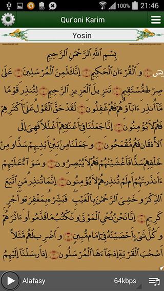 Muslim Taqvimi: Prayer Times скриншот 4