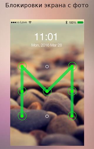 Lock Screen Password скриншот 2