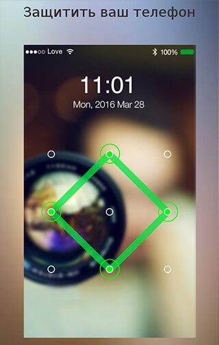 Lock Screen Password скриншот 3