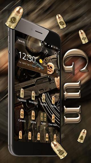 Guns SMG Arm Theme скриншот 1