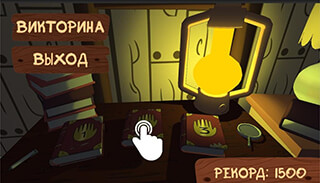 Дневники скриншот 1
