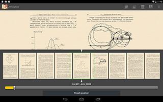 FBReader PDF Plugin скриншот 3