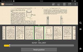 FBReader PDF Plugin скриншот 4