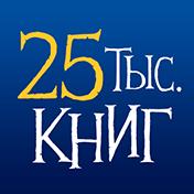 Домашняя библиотека иконка