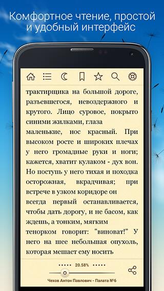Домашняя библиотека скриншот 2