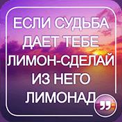 Motivational Quotes иконка