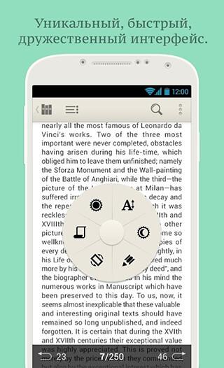 PocketBook: PDF, EPUB Reader скриншот 1