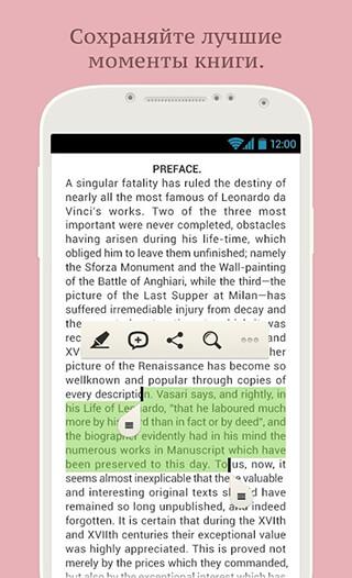 PocketBook: PDF, EPUB Reader скриншот 2